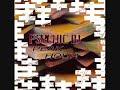 Psychic TV ~ Peak Hour ~ full album