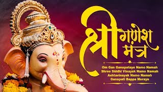 Shri Ganesh Mantra Dhun