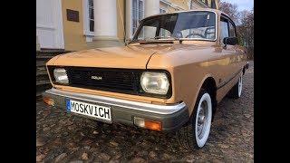 Москвич AZLK 2140SL//Хороший Сохран