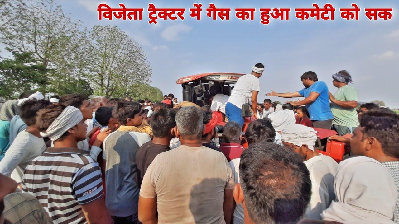 क्या ट्रैक्टर में गैस थी Swaraj 855 5star Objection For Gas in tractor