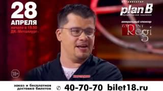 Скидка 20% на концерт резидентов Comedy Club – Трио «ХБД»!