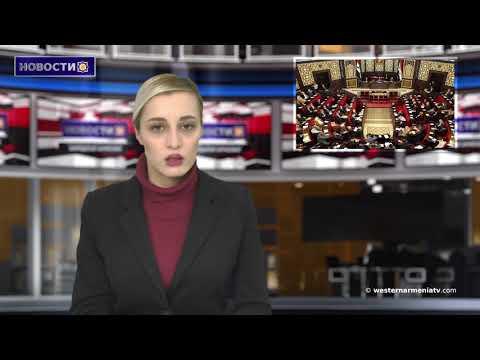 Сегодня день рождения героя Арцаха Владимира Балаяна.Новости Западной Армении 14-02-2020