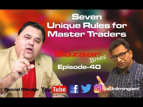 Seven Unique Rules for Master Traders( In Hindi) || Bazaar Bites Episode-40 || Sunil Minglani