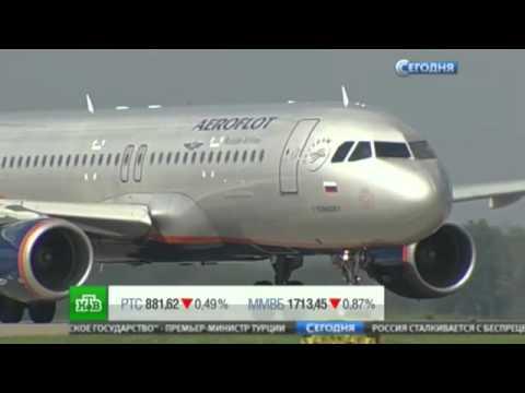 «Аэрофлот» отчитался о перевозке пассажиров «Трансаэро»