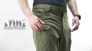 Штаны софтшел ESDY Softshell Shark Skin. Утеплённые зимние брюки.