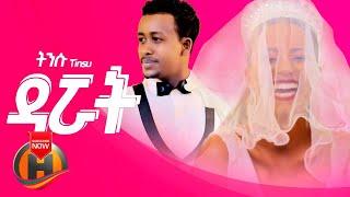 Tinsu - Daruat | ዳሯት - New Ethiopian Music 2020 (Official Video)