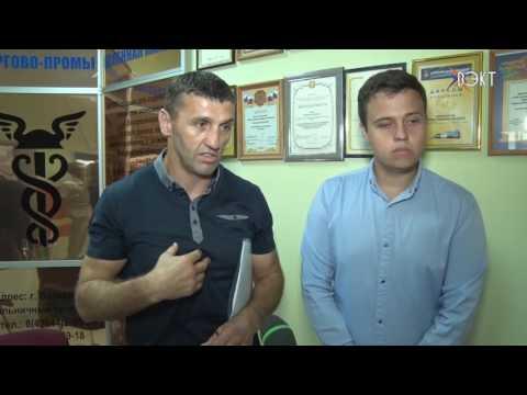 Новое производство в Воскресенске. Черногорские инвесторы пришли в Воскресенский район