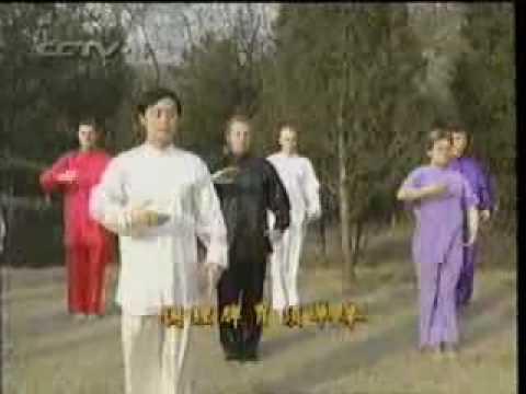 Bát Đoạn Cẩm -  Ba Duan Jin