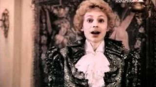 Песня принца Пенапью