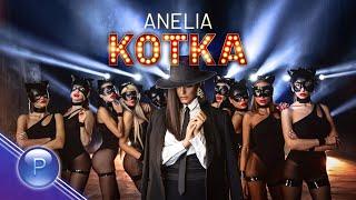 ANELIA - KOTKA / Анелия - Котка, 2021