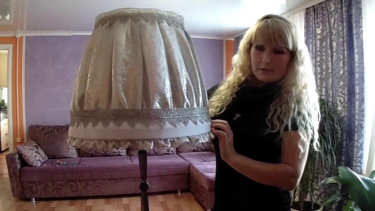 Как обновить старый абажур своими руками у торшера фото 766