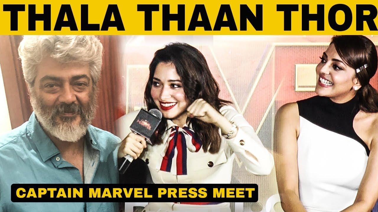 Download 'தளபதி Iron Man, தல Thor'  Samantha, Tamannah & Kajal Agarwal Speech   Captain Marvel Press Meet