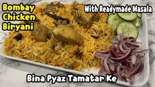 Chicken Bombay Biryani For 10 People With Readymade Masala By Yasmin Cooking