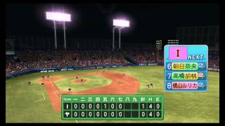 東京ヤクルトスワローズ vs. アイドリング!!! 18回戦.