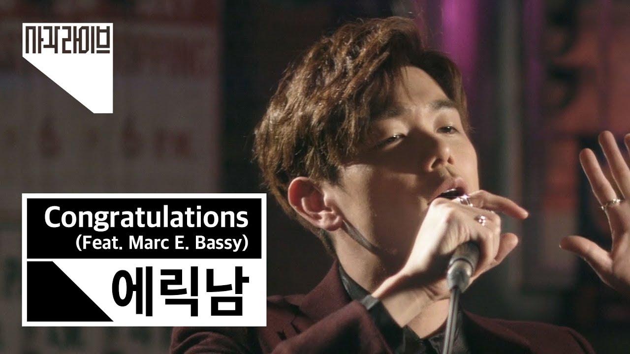 Eric Nam (에릭남) - Congratulations (Feat. Marc E. Bassy) | 사각라이브 Square Live
