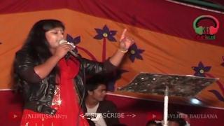 Moni Sorkar || Ki Agun Jalaile || Bangla Folk Song ||2013||