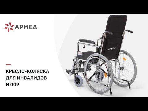 Нормативно правовая база по приспособлению для инвалидов