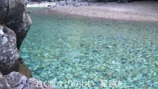 島津亜矢  【大器晩成】