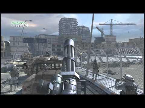 Call of Duty Modern Warfare2(モダン ウォーフェア2) 2/19  (PS3)