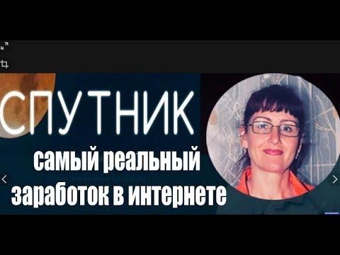 СТОП ЛОХОТРОН! unpaid debts solutions, обман на 234000 рублей!из YouTube · Длительность: 9 мин10 с
