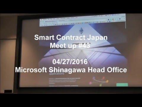 Smart Contract Japan Meet up #43 @ Microsoft Sinagawa 04/27/2016