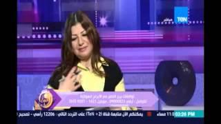 عسل أبيض || صفات وتوافقات برج الحمل مع خبيرة الأبراج عبير فؤاد 23 مارس