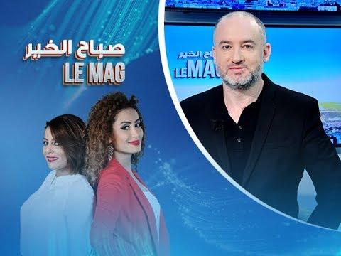 صباح الخير ماڨ ليوم الجمعة 11 ماي 2018 - قناة نسمة