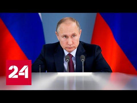 Украина запротестовала из-за