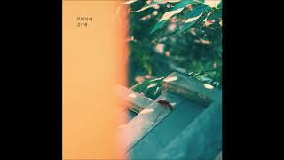 부탁이야 (태양의 계절 OST) - 김기태