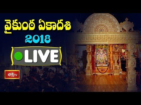 Bhakthi TV Live | Bhakthi TV | Bhakthi TV Live Official