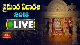 Bhakthi TV | #BhakthiTVLive | Telugu Devotional Channel Live | #BhakthiTV Live Official