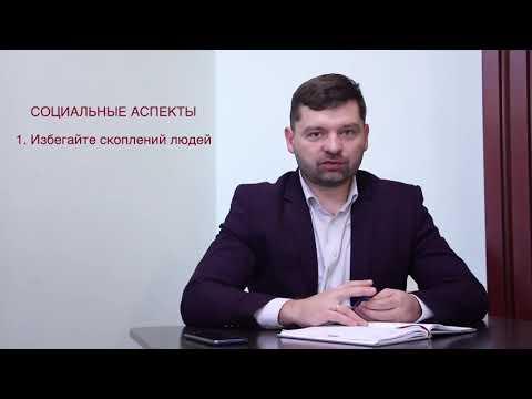 Коронавирус через призму нутрициологии  Вячеслав Антилевский