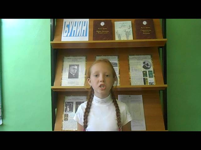 Ксения Качмашева читает произведение «Густой зеленый ельник у дороги» (Бунин Иван Алексеевич)