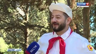 Галустян рассказал подробности о своей роли в фильме про «Артек»