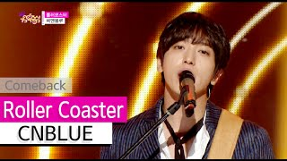 [Comeback Stage] CNBLUE - Roller Coaster, ???? - ?????, Show Music core 20150919 MP3