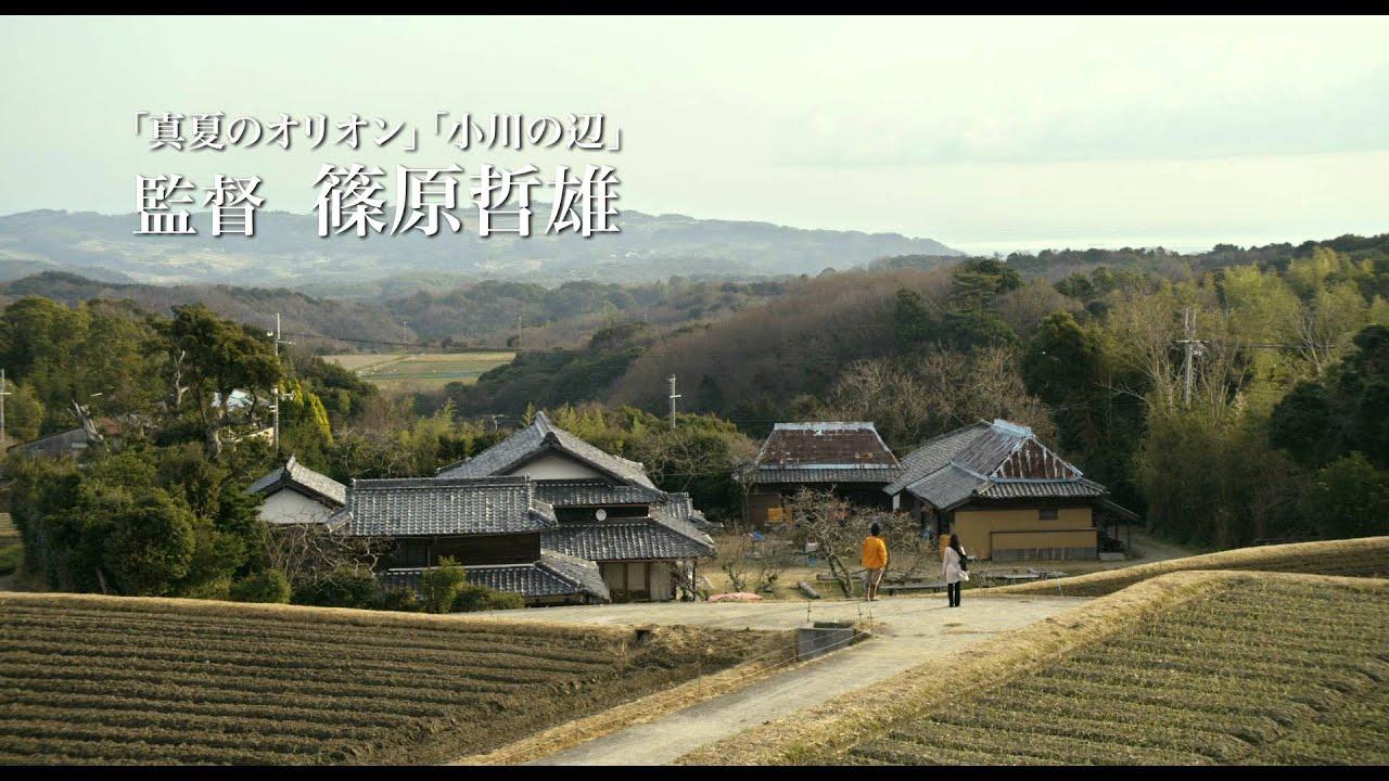 画像: 「種まく旅人 くにうみの郷」予告編(60秒) www.youtube.com