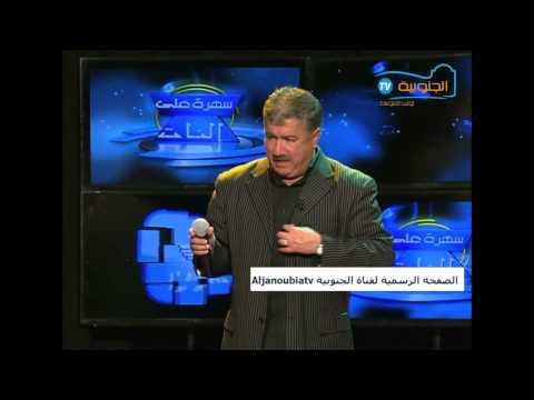 اغنية روعة نور الدين الكحلاوي على قناة الجنوبية