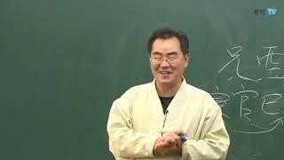 도은정화 육효학 탐천지해 사관점