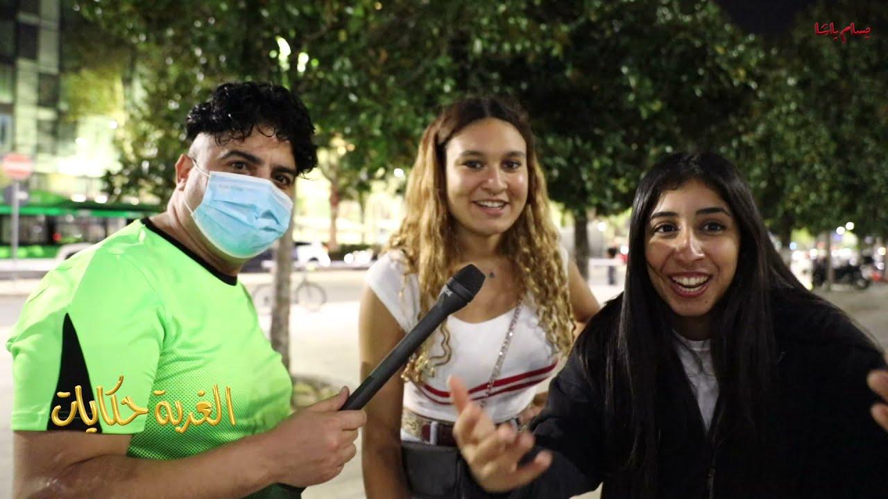 "Download الغربة حكايات ح05 .. من شوارع مدينة ميلانو الإيطالية لِقاء مع بعض "" الحرّاقة "" المهاجرين جُدُد"