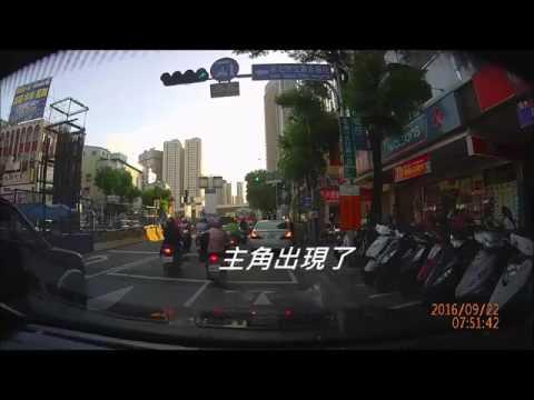 違規停車文化路
