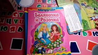 видео Конкурс на лучшие иллюстрации к первой сказке Корнея Чуковского