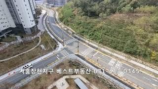 시흥장현지구 제일풍경채센텀 전세 실매물 조망
