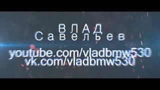 МОЙ ВЕС 160 КГ