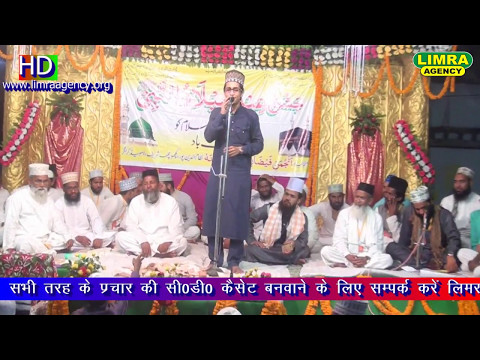 Nizamat Afaque Raza Mushahidi Faisal Rabbani Part 1 17, April 2017 Ambedkar Nagar HD India