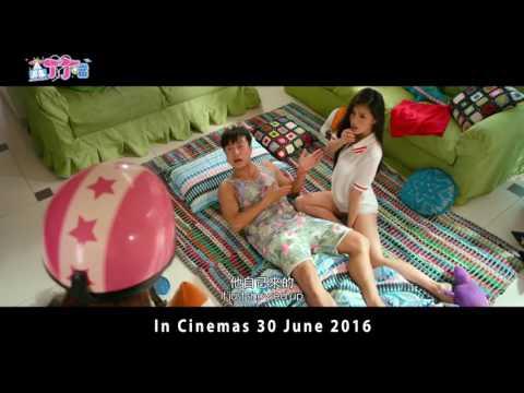 Kidnap Ding Ding Don 綁架丁丁噹 (2016) Official Hong Kong Trailer HD 1080 HK Neo Comedy