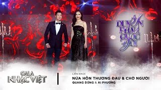 Liên khúc: Nửa Hồn Thương Đau, Chờ Người - Quang Dũng, Ái Phương | Gala Nhạc Việt 8 (Official)
