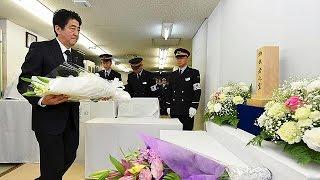 Япония отметила 20-ю годовщину газовой атаки в токийском метро