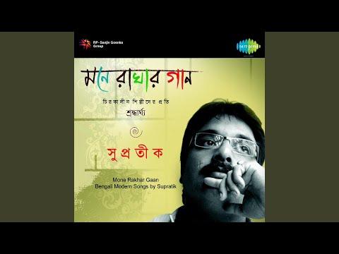 Aha Oi Anka Banka Je Path 2012