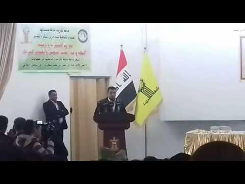 الشاعر قائد الشيال قصائد وطنيه تنبذ داعش بحضور العميد سعد معن في جامعة تكريت