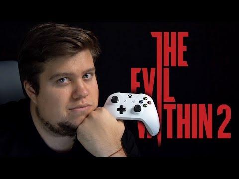 видео: РЕАЛЬНЫЙ КОШМАР НА КАМЕРУ! - The Evil Within 2